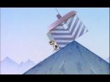 мультфильм - На краю земли! (корочный)